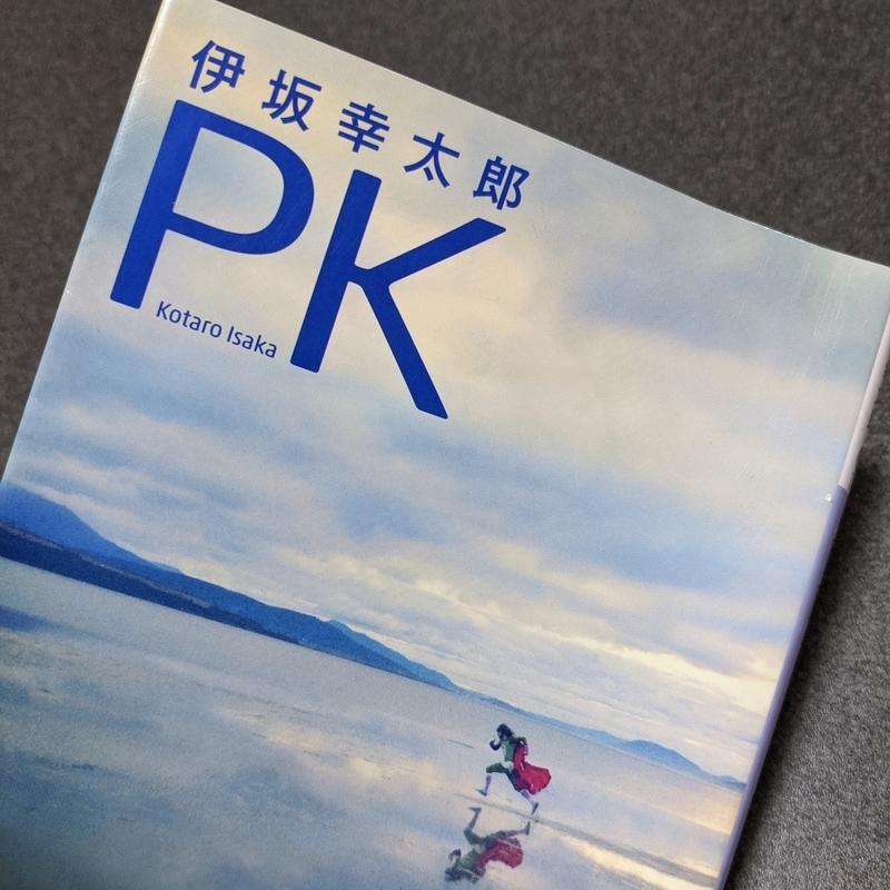 f:id:kamitsuru:20210911110440j:plain