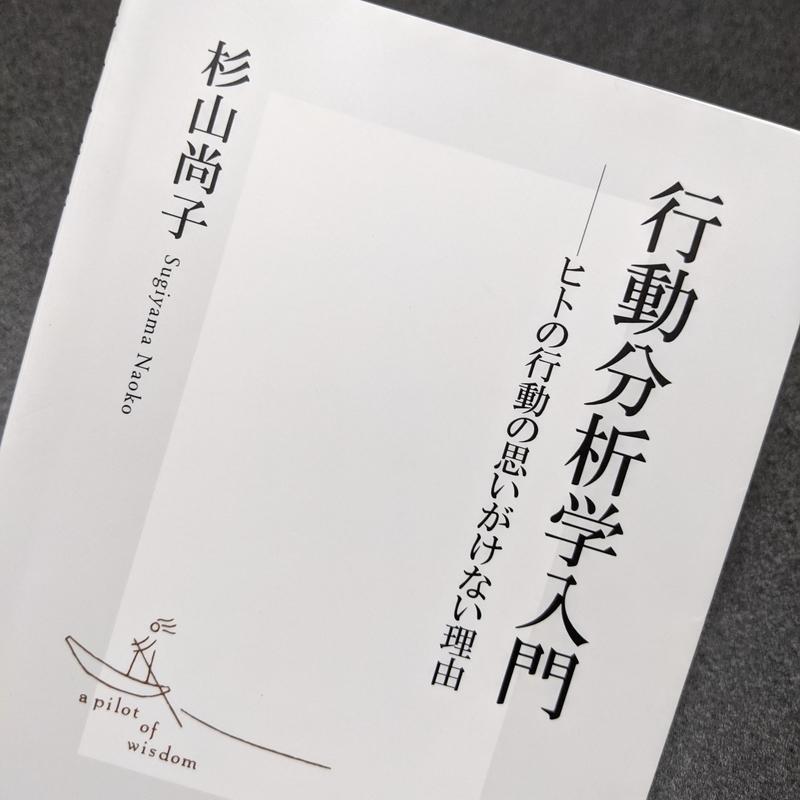 f:id:kamitsuru:20210915090407j:plain