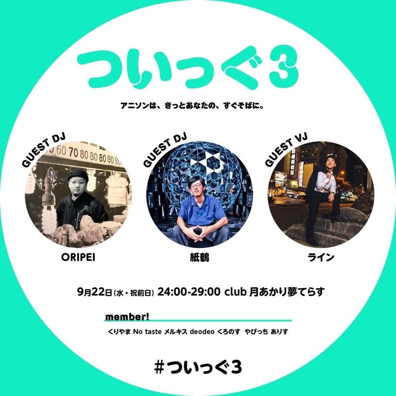 f:id:kamitsuru:20210923134905j:plain