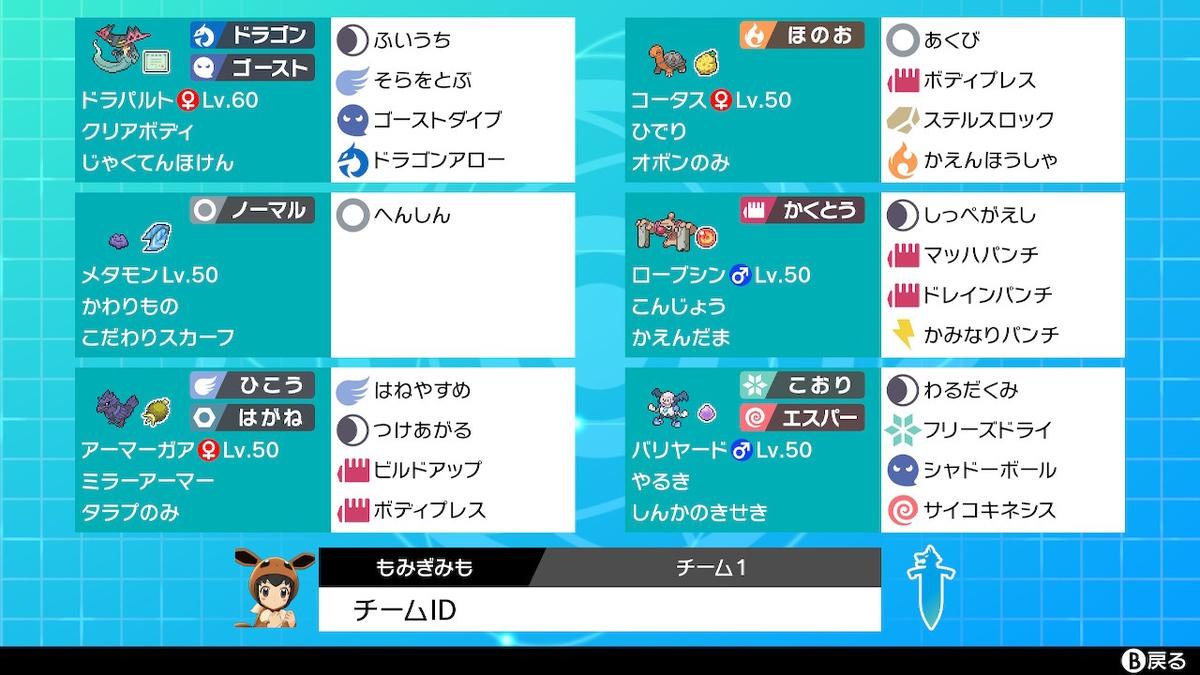 f:id:kamitsurugi:20200201151401j:plain