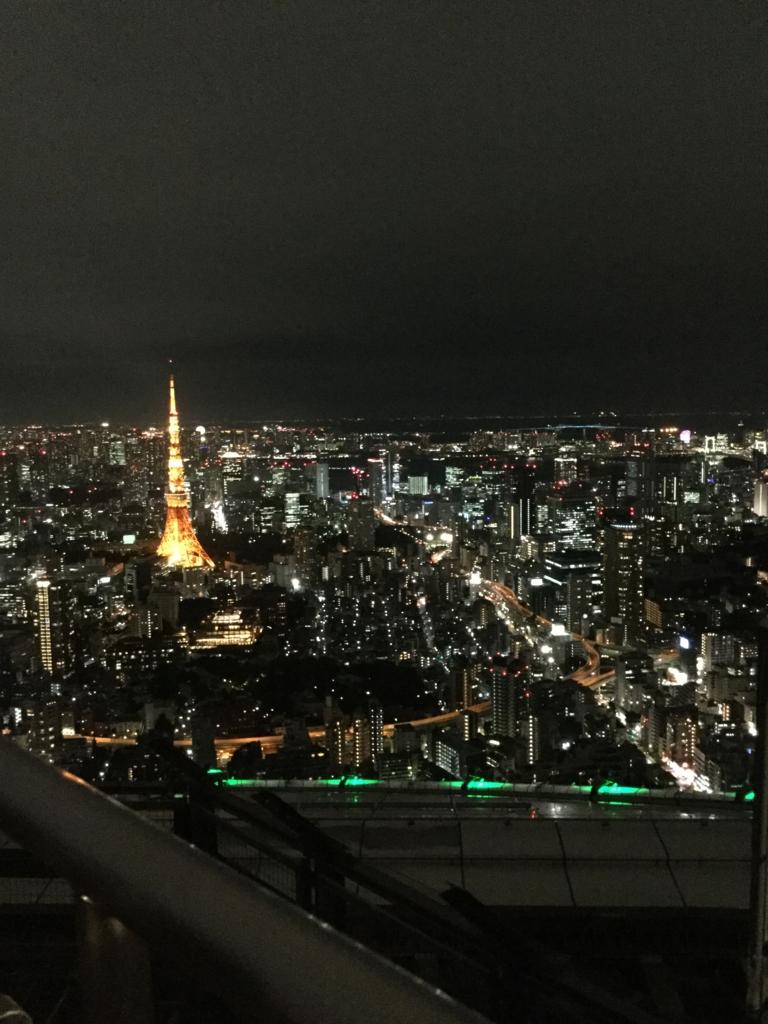 f:id:kamixkakushi:20170526215545j:plain