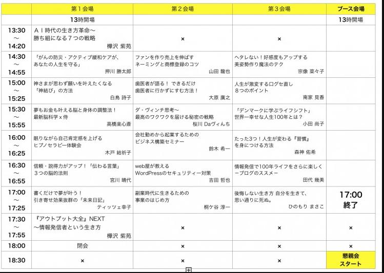 f:id:kamixkakushi:20181108113541p:plain