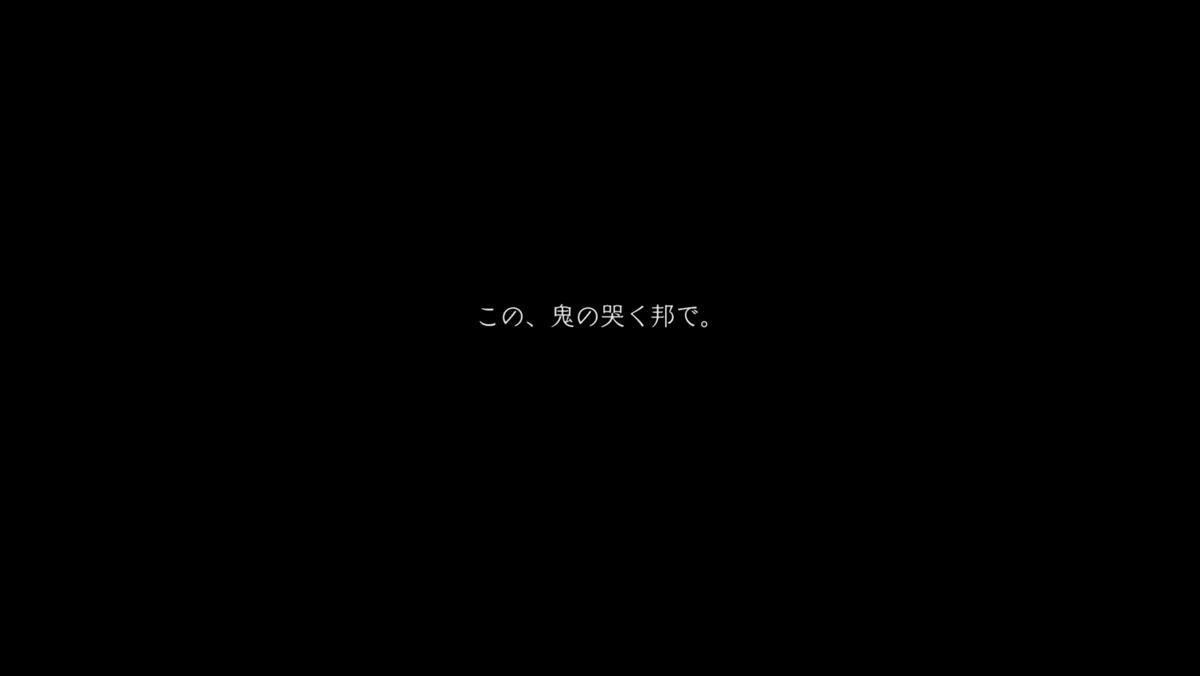 f:id:kamiya11:20190923161521p:plain