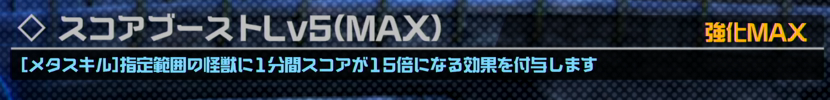 f:id:kamiya11:20191204210558p:plain