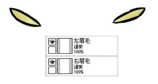 f:id:kamiya11:20200111113809j:plain