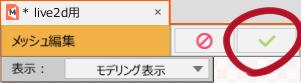 f:id:kamiya11:20200112141943p:plain