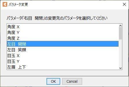 f:id:kamiya11:20200112214350j:plain