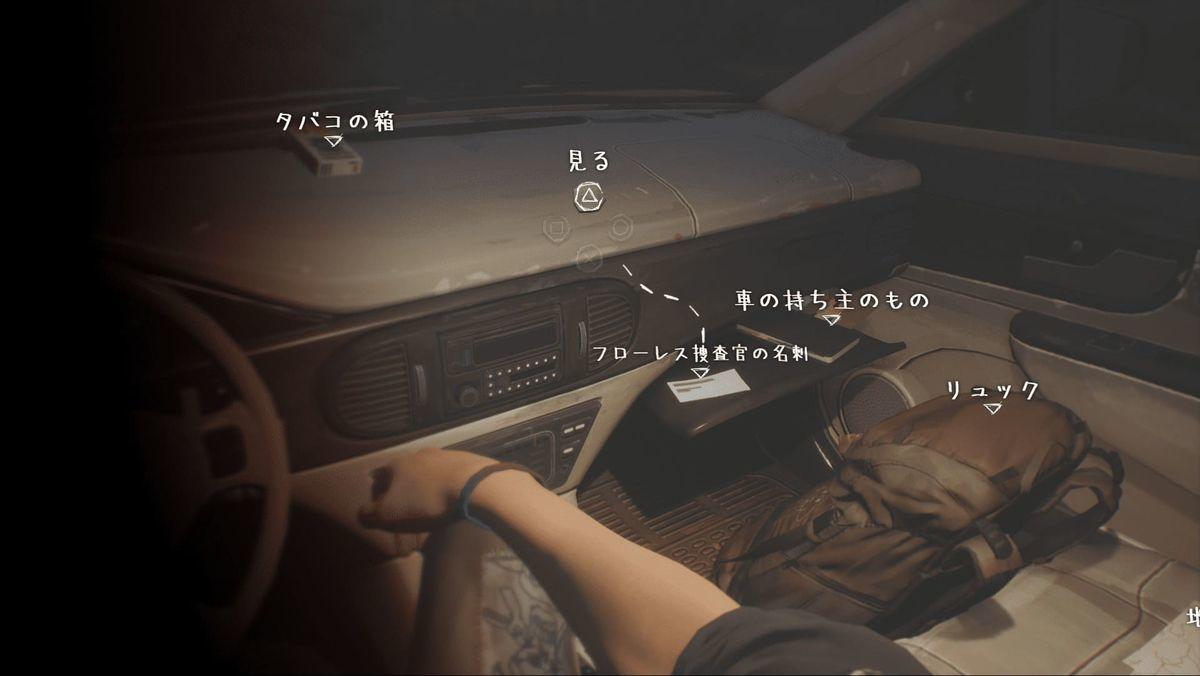 f:id:kamiya11:20200328191357j:plain