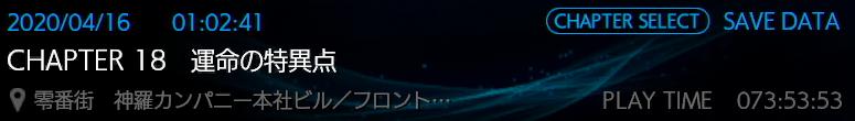 f:id:kamiya11:20200416010831p:plain