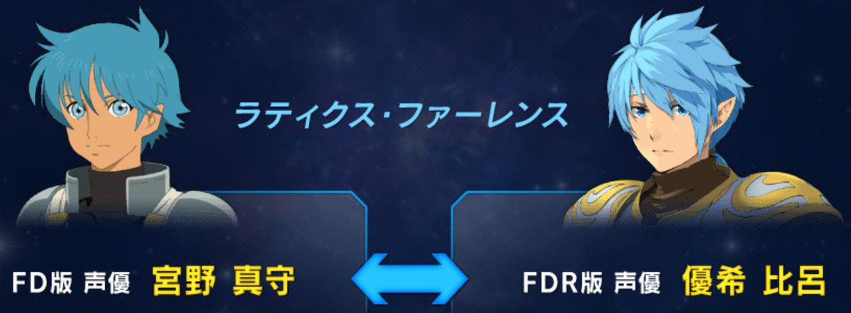 f:id:kamiya11:20200512171126p:plain