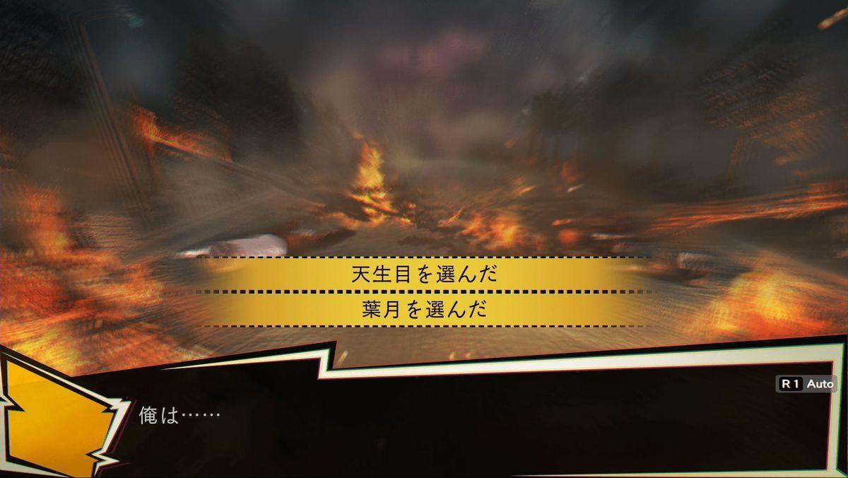 f:id:kamiya11:20200525013443j:plain