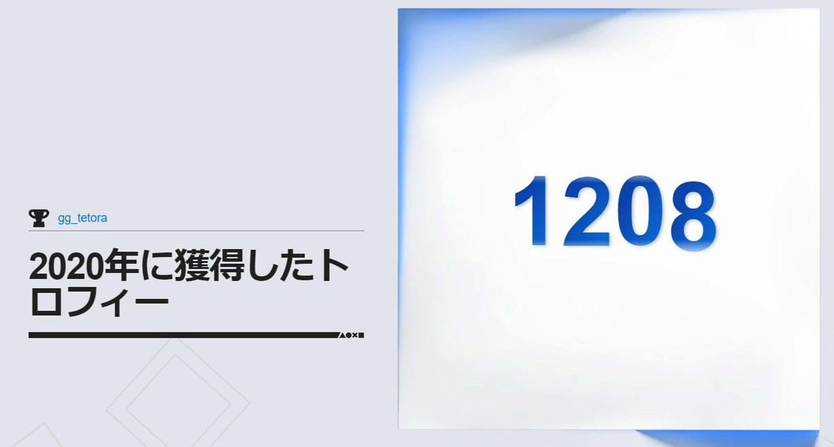 f:id:kamiya11:20210206025444j:plain