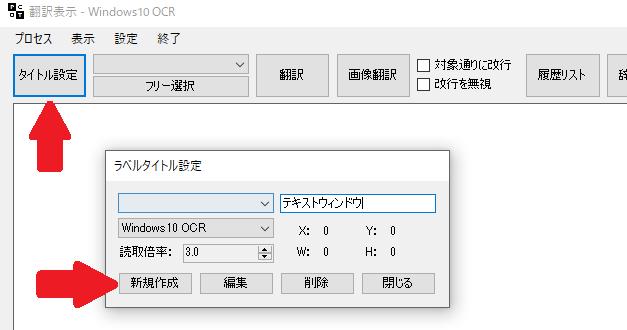 f:id:kamiya11:20210711025857p:plain