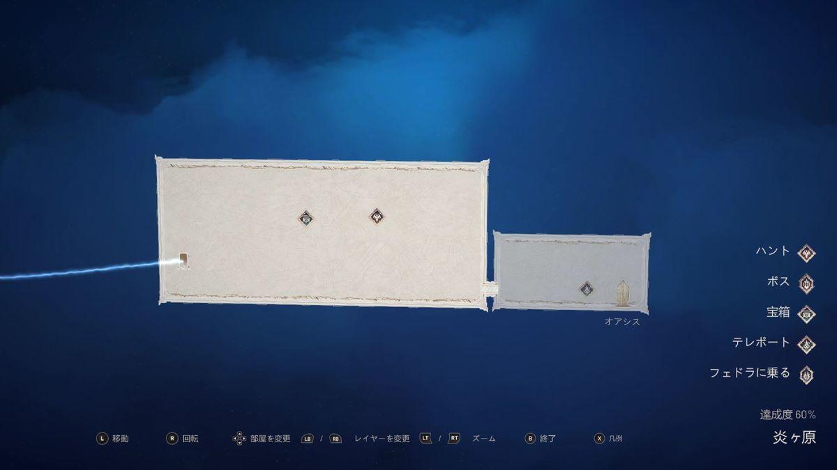 f:id:kamiya11:20211003065120j:plain
