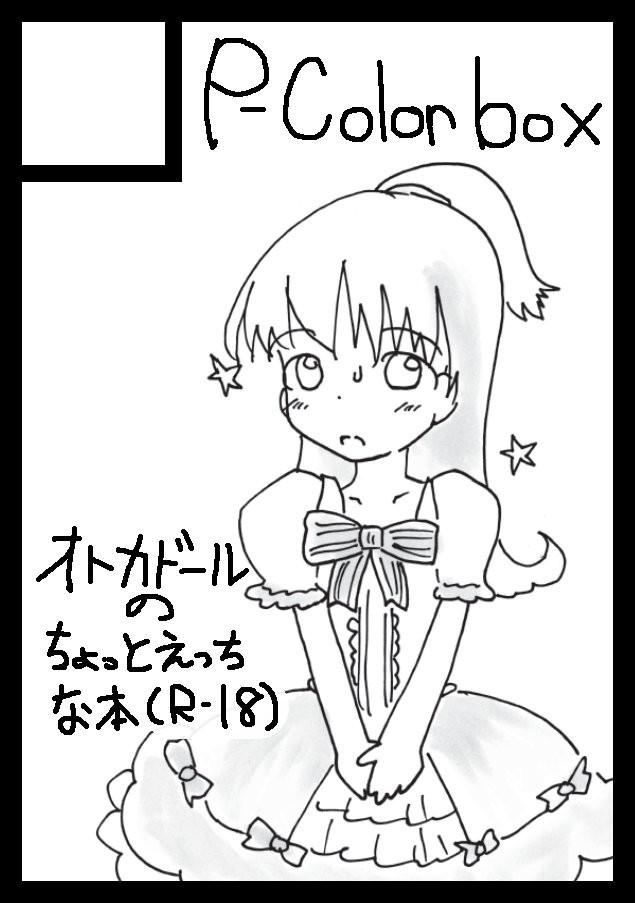 f:id:kamiya777:20200216021335j:plain