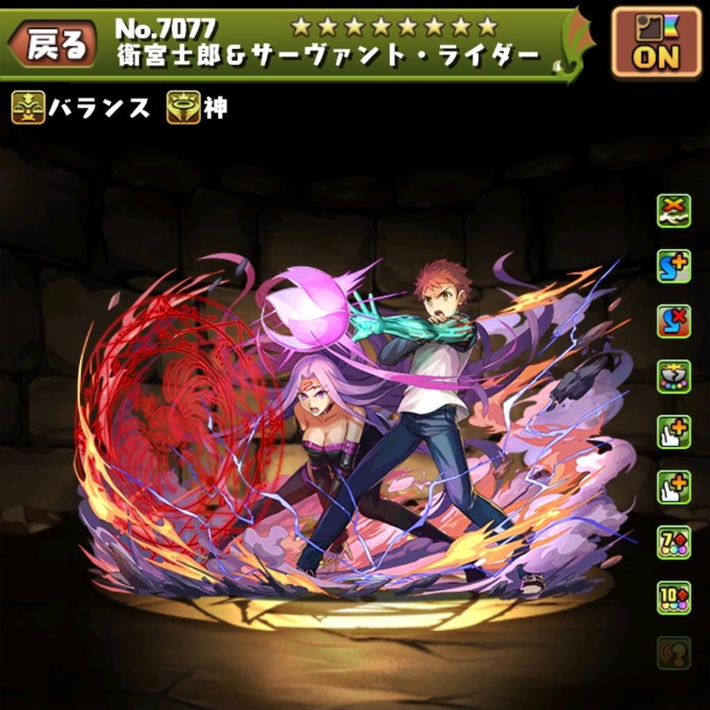 f:id:kamiya_note:20210331121451j:image