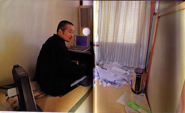 f:id:kamiyakenkyujo:20100428061850j:image