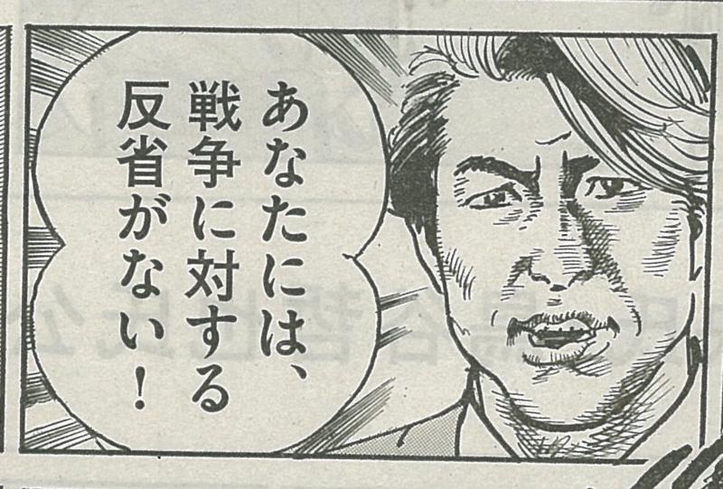 f:id:kamiyakenkyujo:20171114013312j:image