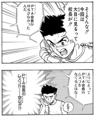 f:id:kamiyakenkyujo:20171217220644j:image
