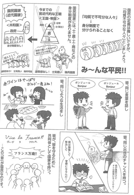 f:id:kamiyakenkyujo:20180610232213j:image