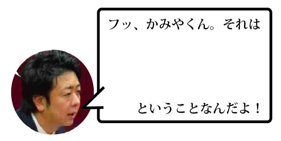 f:id:kamiyakenkyujo:20181102095740j:plain