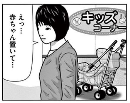 f:id:kamiyakenkyujo:20190114131037j:plain