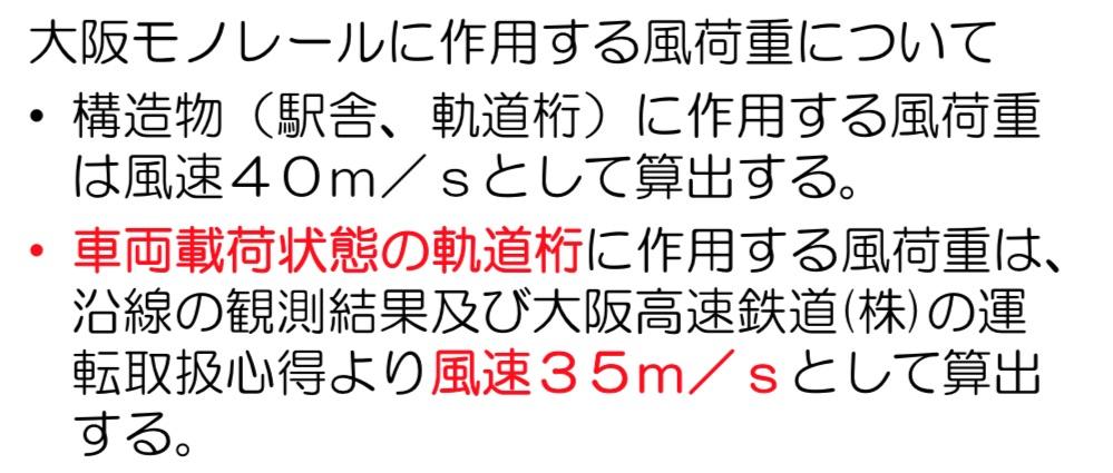 f:id:kamiyakenkyujo:20190309134707j:plain