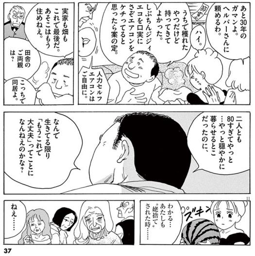 f:id:kamiyakenkyujo:20190727155553j:plain