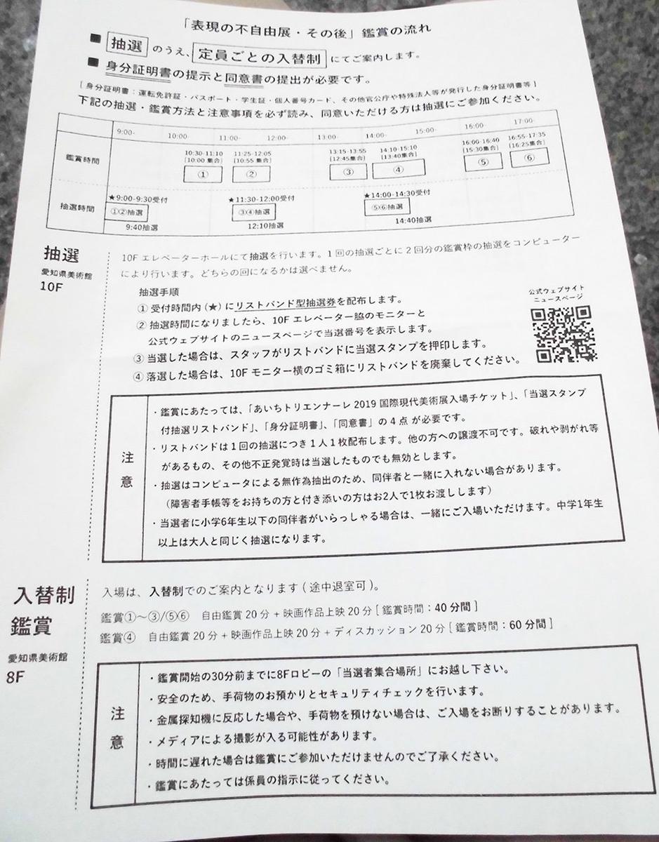 f:id:kamiyakenkyujo:20191014111526j:plain