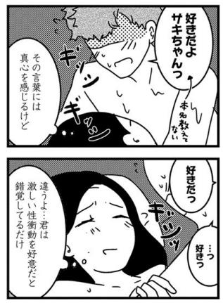 f:id:kamiyakenkyujo:20200607234732p:plain