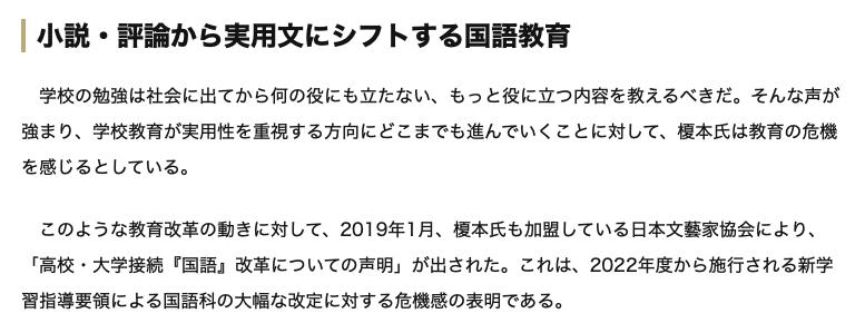 f:id:kamiyakenkyujo:20200818101624p:plain
