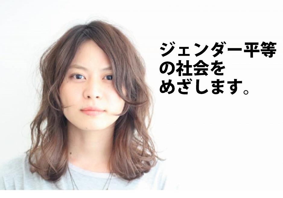 f:id:kamiyakenkyujo:20201024185326p:plain