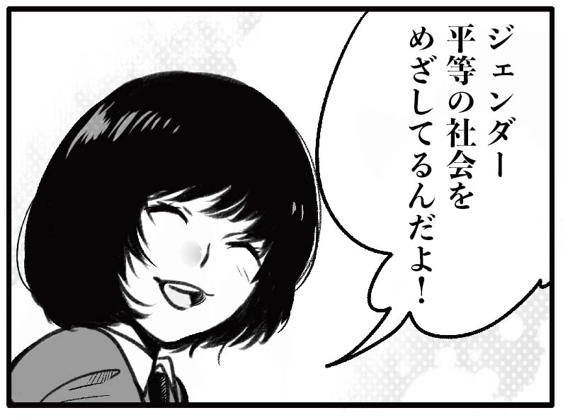 f:id:kamiyakenkyujo:20201024185357j:plain