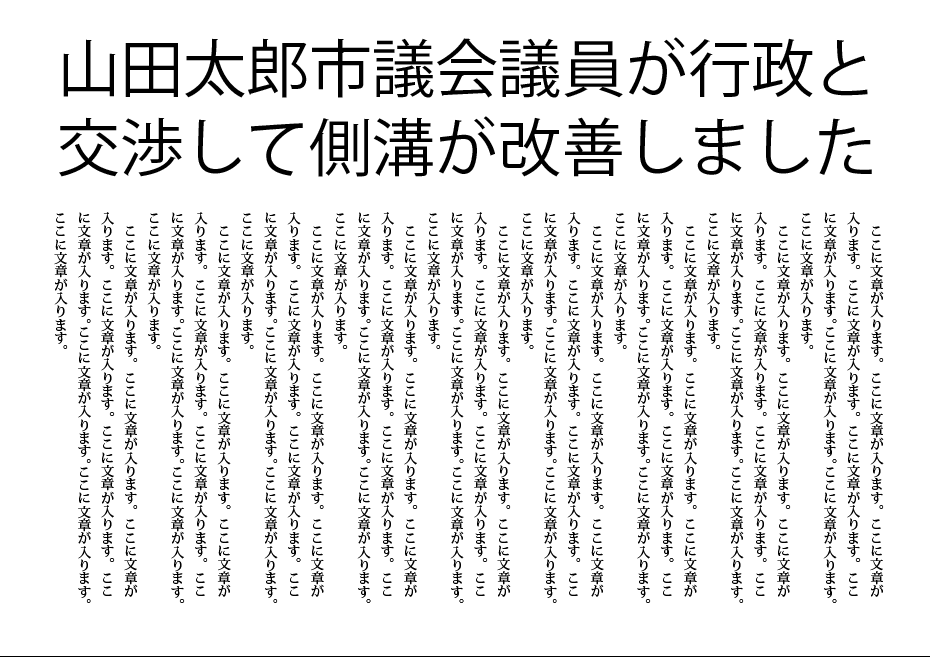 f:id:kamiyakenkyujo:20201024205028p:plain