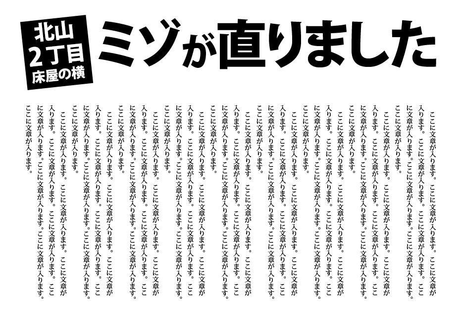 f:id:kamiyakenkyujo:20201024210650p:plain