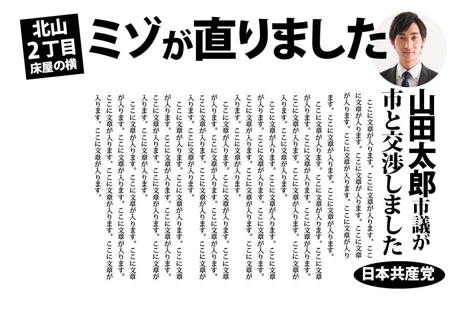 f:id:kamiyakenkyujo:20201024211702p:plain