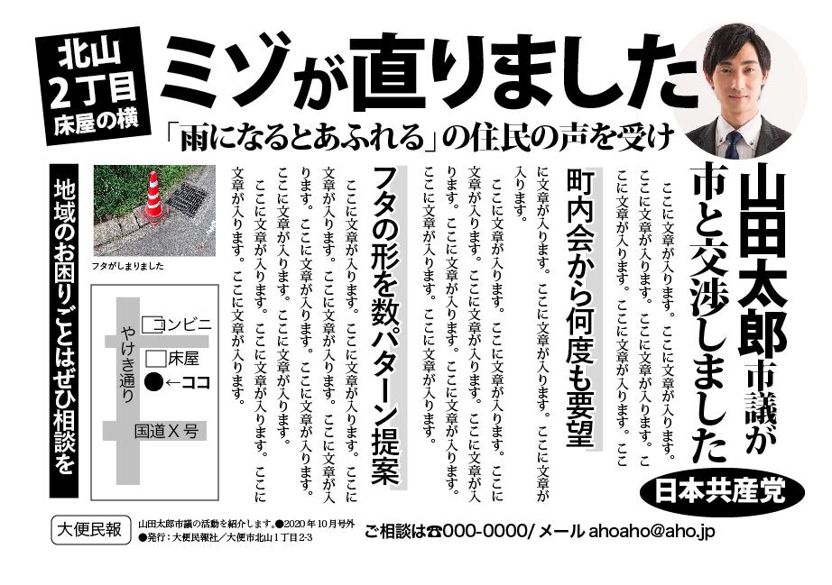 f:id:kamiyakenkyujo:20201024214113p:plain
