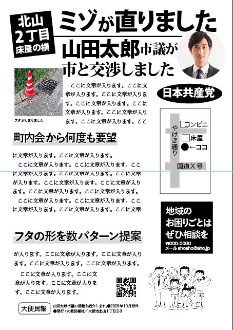 f:id:kamiyakenkyujo:20201024220244p:plain