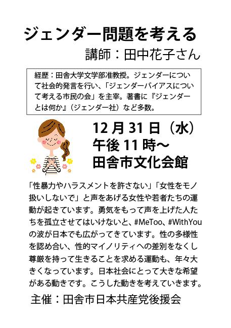 f:id:kamiyakenkyujo:20201025164525p:plain