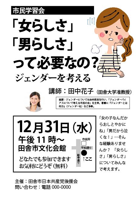 f:id:kamiyakenkyujo:20201027033230p:plain