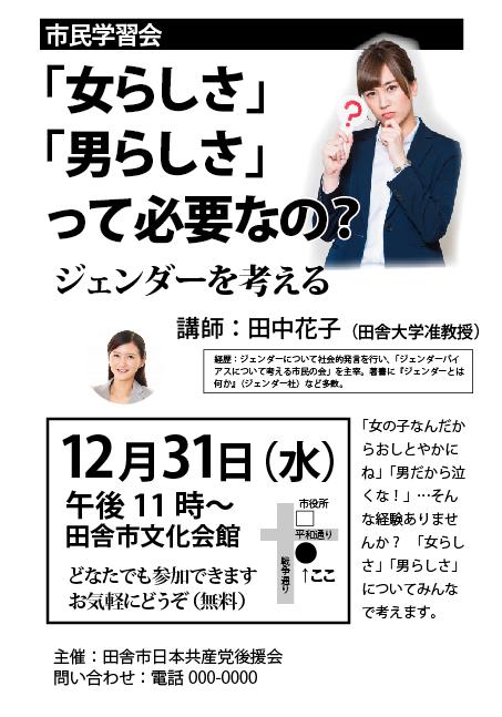 f:id:kamiyakenkyujo:20201027033850p:plain