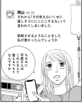f:id:kamiyakenkyujo:20210103011953p:plain