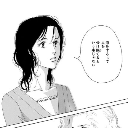 f:id:kamiyakenkyujo:20210302235126p:plain