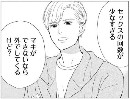 f:id:kamiyakenkyujo:20210314052859p:plain
