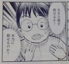 f:id:kamiyakenkyujo:20210316214358j:plain