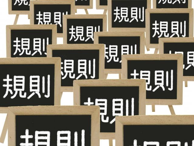 f:id:kamiyakenkyujo:20210405221712j:plain