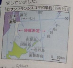 f:id:kamiyakenkyujo:20210830014649j:plain