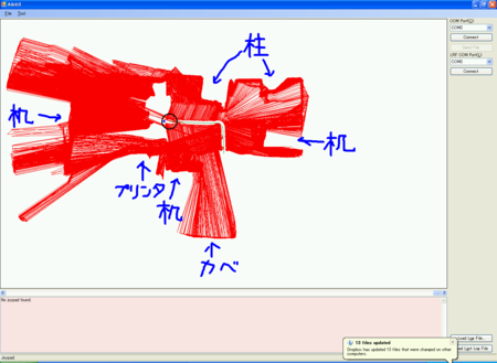 f:id:kamiyan2:20081031015157p:image