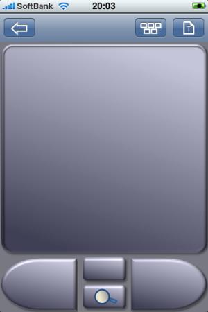 f:id:kamiyan2:20090203200618p:image