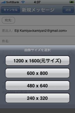 f:id:kamiyan2:20100401044127p:image